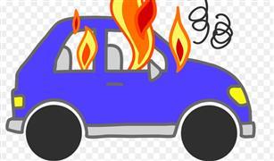 5 أسباب لا تتوقعها تؤدي إلى حريق السيارة