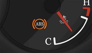 كيف تتصرف عند ظهور علامة  ABS فى عداد سياراتك على الطريق؟