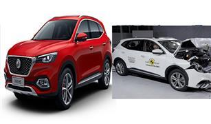 هل تصدق هذا: شاهد واعرف نتيجه اختبار السلامة  الاوروبية لسيارة MG