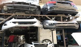قبل شراء قطعة غيار استيراد لسيارتك.. احذر هذان النوعان