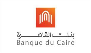 بنك القاهرة يتيح الإشتراك في خدمات الإنترنت والمحفظة الذكية عبر موقعه الإلكترونى