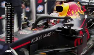 """سائق ريد بول يأمل في إقامة سباقين لـ""""فورمولا 1"""" بالنمسا"""