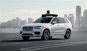 """""""فولفو"""" تعقد شراكة جديدة لتطوير تكنولوجيا القيادة الذاتية للسيارات"""