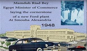 """ليست """"شركة النصر""""..  فيديو نادر يكشف أسرار مهمة حول بداية صناعة السيارات في مصر"""