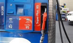 هل يمكن أن ترفع إضافات الوقود بنزين 92 إلى 95؟