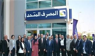 المصرف المتحد يتبرع بـ4 أجهزة لمستشفي سانت كاترين بجنوب سيناء