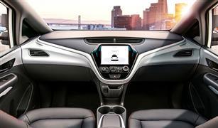 هل تختفي الحوادث بعد انتشار السيارات ذاتية القيادة؟.. دراسة أمريكية تجيب