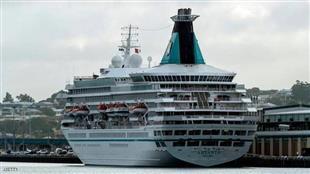 """ملحمة البحار.. آخر سفينة سياحية ترسو بعد """"عذاب كورونا"""""""