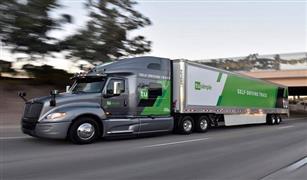 خطوة جديدة من شركة أمريكية نحو عالم السيارات ذاتية القيادة
