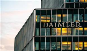 دايملر تتكبد خسائر بملياري يورو في الربع الثاني