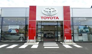 تويوتا تطلب من الموردين خفض أسعار مكونات السيارات
