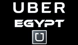 """بعد تجمهر بعضهم أمام الشركة.. أوبر مصر تكشف أسباب إغلاق """"حسابات السائقين"""""""