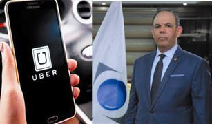 """""""حماية المستهلك"""" يلزم شركة أوبر بإجراءات جديدة لزيادة أمان الركاب"""