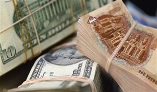 سعر الدولار  اليوم السبت 15 أغسطس في البنوك الحكومية والخاصة