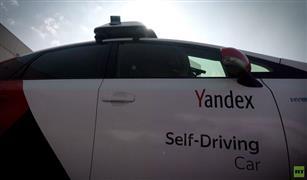 بعد مليون كم.. ياندكس توسع أسطول سياراتها ذاتية القيادة