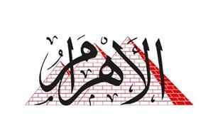 الأهرام :المركبات الصادر لها وثائق تأمينية وتم ترخيصها 487 ألف و263 مركبة من بينها 41 ألف 839زيرو فى يوليو