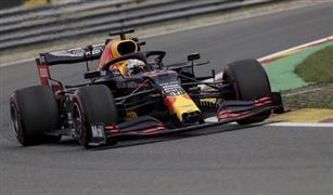 سائق ريد بول الأسرع في التجارب الحرة لسباق بلجيكا