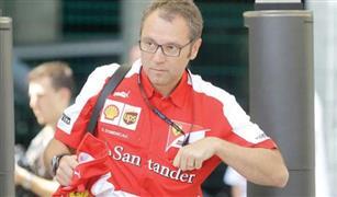 مدير فيراري السابق دومينيكالي على رأس الفورمولا 1 خلفا لكاري
