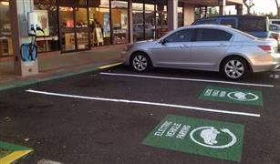 حوافز غير مسبوقة لمشترين السيارات الكهربائية في بريطانيا
