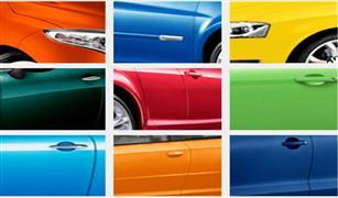 لماذا ترفع الشركات سعر بعض ألوان سياراتها؟