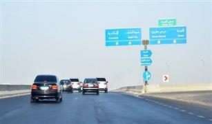 إغلاق ٥ طرق صحراوية بسبب السيول ولحين تلقى إخطار من الارصاد الجوية