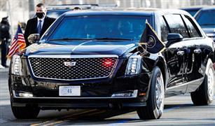 مصنوعة من الفولاذ وتحمي من الهجوم الكيميائي.. تعرف على سيارة الرئيس الأمريكي الجديد بايدن