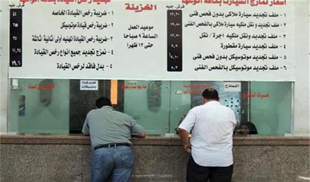 للمصريين-بالخارج-شروط-تجديد-رخصة-القيادة-المفقودة