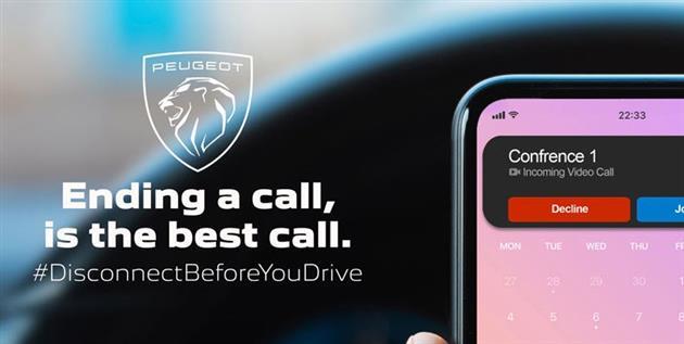 ;بيجو;-تطلق-حملة-;Disconnect-Before-You-Drive;-لتعزيز-السلامة-على-الطرق