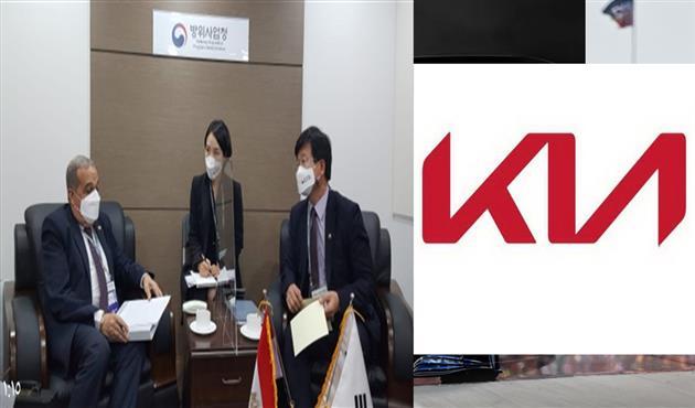 وزير-الإنتاج-الحربي-يلتقي-بمسئولى-;شركة-كيا;-