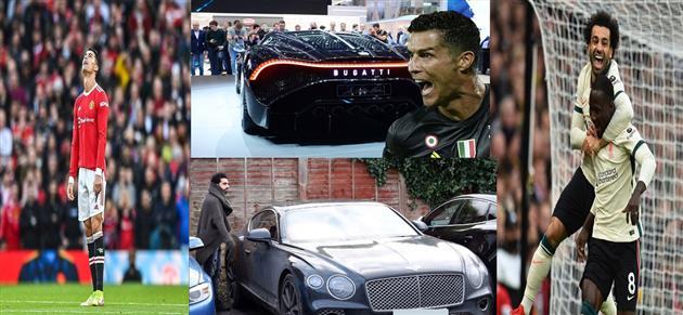 تحدي الكرة والطريق;رونالدو vs صلاح; من يربح سباق السيارات؟