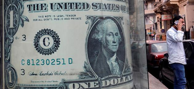 ;سعر الدولار; اليوم الاثنين  أكتوبر