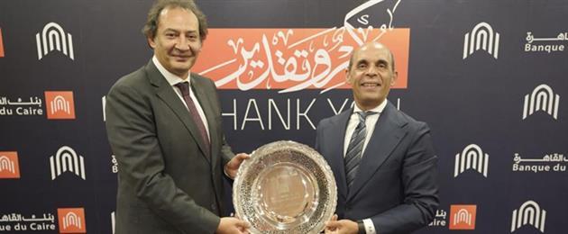 ;بنك القاهرة; يكرم ;حازم حجازى; نائب رئيس مجلس الإدارة السابق تقديراً لإسهاماته