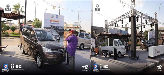 جلوري وصقر الطريق ;ناشيونال موتورز; تستعرض سياراتها أمام سوق العبور