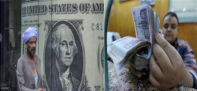 ;سعر الدولار; اليوم الخميس أكتوبر