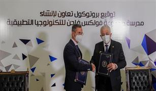 لطلاب التعليم الفني في مصر.. فولكس فاجن تفتتح مدرسة لتعليم  إصلاح وصيانة السيارات