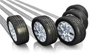 """شركة """"كونتيننتال"""" لتصنيع إطارات السيارات تقترح تعليق أرباح السنة المالية 2020"""