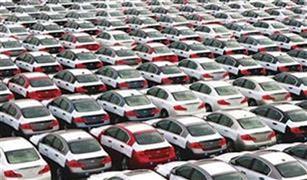 وفقا لآخر تحديث.. سيارات زيرو في مصر أسعارها من (550- 560) ألف جنيه