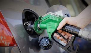 طريقة مضمونة توفر ربع تنك البنزين في سيارتك