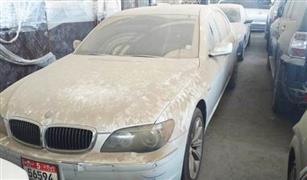 هل يمكن إعادة السيارة المشتراة من مزاد الجمارك إذا ظهر بها عيوب؟