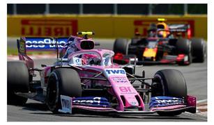 فورمولا واحد تُعيد النظر في جدول برنامج الجوائز الكبرى