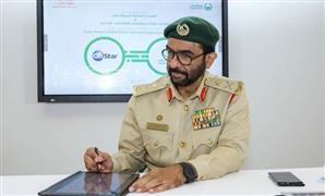 ريادة :شرطة دبي توقّع مذكّرة تفاهم مع جنرال موتورز لتعزيز سلامة الطرق بتقنية OnStar