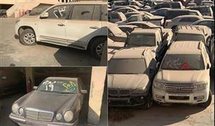 للباحثين عن سيارة بسعر رخيص.. مزاد حكومي لبيع سيارات بيجو ومرسيدس وفيات وفولفو