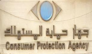 شركات السيارات تتهم «حماية المستهلك» بمحاباة العملاء على حسابهم.. رئيس الجهاز يرد