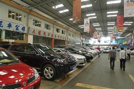 خبراء يتوقعون نموا قويا لسوق السيارات في الصين في 2021