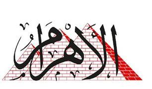 """غدا.. حقائق وأسباب """"الأوفر برايس"""" فى سوق السيارات المصرية على صفحات ملحق السيارات"""