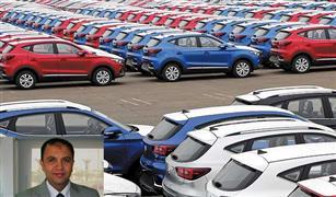أمين العام رابطة مصنعي السيارات: سعر الشحن أصبح 3 أضعاف.. والموزعون يريدون تعويض الفرق؟