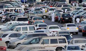 السعودية تمنع استيراد السيارات المستعملة