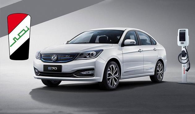 ما الاختلاف بين النموذجين المصري والصيني في إنتاج السيارة الكهربائية «E70»؟