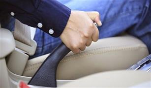فرامل اليد في سيارتي ضعيفة؟.. ما الأسباب وكيف تستعيد قوتها؟