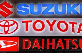 سوزوكي ودايهاتسو ينضمان إلى مشروع تويوتا لتطوير مركبات تجارية كهربائية وذاتية القيادة